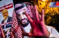 پایکوبی وزرای عرب در جشن نامگذاری