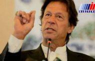 عمران خان هند را به ارجاع مساله کشتار کشمیری ها به سازمان ملل تهدید کرد