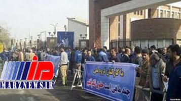 بازداشت تعدادی از کارگران گروه ملی فولاد اهواز