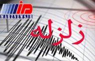 زلزله ۴٫۷ ریشتری در گیلان