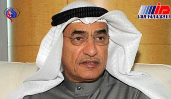 وزیر نفت کویت پس از سفر به عربستان سعودی استعفا داد
