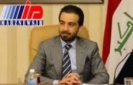 سفر ناگهانی رئیس پارلمان عراق به عربستان