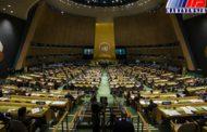 مجمع عمومی سازمان ملل قطعنامه ای ضد روسی تصویب کرد