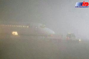 وضعیت نامساعد جوی پروازهای فرودگاه مشهد را متوقف کرد