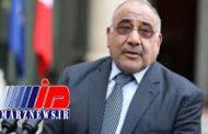 دادگاه عالی اداری عراق حکم «العبادی» برای برکناری «فالح الفیاض» را لغو کرد