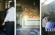 علت آتشسوزی در واحد پیش دبستانی در زاهدان