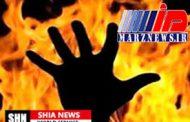 فوت ۳ دانشآموز حادثه آتشسوزی مدرسه در زاهدان +اسامی