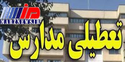 مدارس برخی از شهرهای کردستان تعطیل شدند