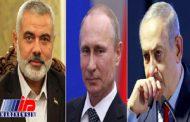 دعوت روسیه از هنیه خشم رژیم صهیونیستی را برانگیخت