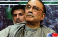 تمدید وثیقه زرداری و تلاش حزب حاکم پاکستان در سلب صلاحیت وی