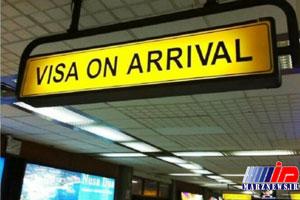 پاکستان به اتباع ۵۵ کشور روادید فرودگاهی ارائه می دهد