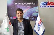«مرزنیوز» و «دیده بان مرز»؛ حامیان رسانه ها و مطبوعات استان های مرزی