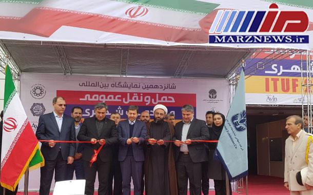 نمایشگاه بین المللی حمل و نقل عمومی و خدمات شهری افتتاح شد