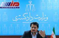 انتقال ۲۰۱ محکوم افغانی به افغانستان در مرز دوغارون