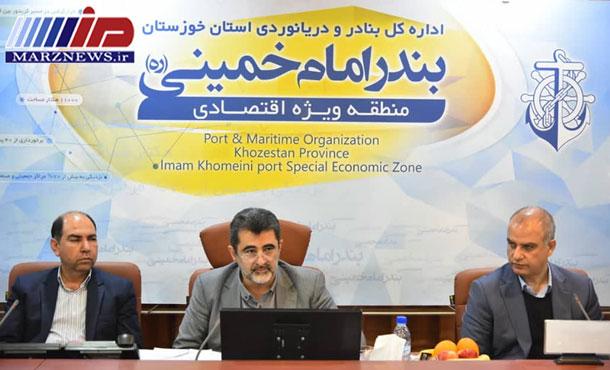 نشست بررسي ظرفیت و آخرين وضعيت تخلیه و بارگیری كالا در بندر امام خمینی(ره)
