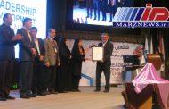 هما؛ برنده جایزه تعالی آموزش و توسعه منابع انسانی