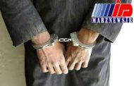 دامادی که ۲ عضو خانواده زنش را به قتل رساند