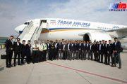 تیم ملی فوتبال ایران وارد امارات شد