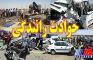 واژگونی پژو پارس ۵ کشته و زخمی در اندیمشک برجای گذاشت