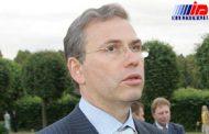 فرانسه یک مقام سابق روس را به این کشور تحویل داد