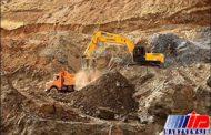 معادن سیستان و بلوچستان گنجی آماده برای سرمایه گذاران