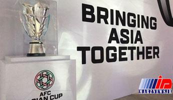 برنامه کامل جام ملتهای آسیا ۲۰۱۹ به وقت ایران + جزئیات