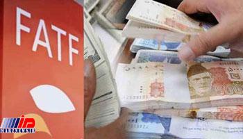 پاکستان برای خروج از فهرست خاکستری FATF تلاش می کند
