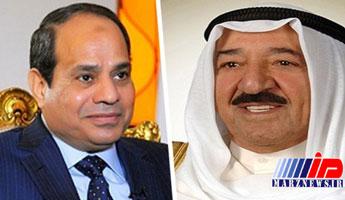 گفتوگوی تلفنی رئیسجمهور مصر با امیر کویت