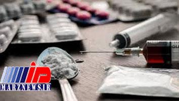 اعتیادآورترین مخدرهای جهان