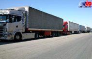 بیش از ۵٫۵ میلیون تن کالا از مرزهای زمینی صادر شد
