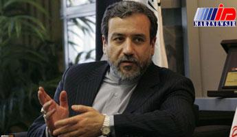 سند جامع همکاری های راهبردی ایران و افغانستان در کمتر از دو هفته آینده نهایی می شود