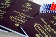 عراق دیگر ویزای کار به ایرانیها نمیدهد