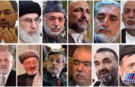 یافتن معاون؛ سدی مقابل نامزدان ریاست جمهوری افغانستان