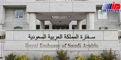 عربستان بزودی سفارتش در دمشق را بازگشایی می کند