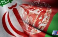کابل و تهران در حال نهایی کردن سند جامع همکاری هستند