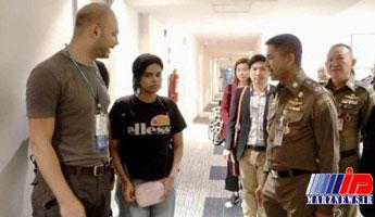 اعطای پناهندگی استرالیا به دختر سعودی در تایلند