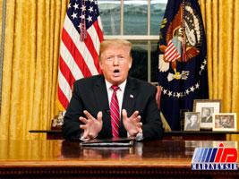 نطق ترامپ درمورد دیوار مرزی فریبکارانه بود