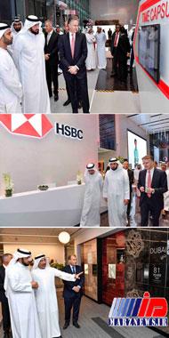 بانک «اچ اس بی سی» دفتر مرکزی جدید خود در دوبی را افتتاح کرد