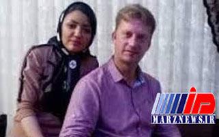 بازداشت شهروند آمریکایی در مشهد تایید شد