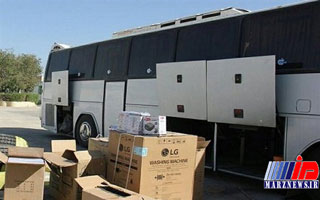 کشف کالاهای قاچاق از یک اتوبوس در کنگاور