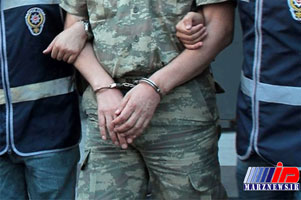۵۲ نظامی طرفدار گولن در ترکیه دستگیر شدند