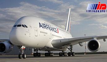 تعلیق پروازهای فرانسه به ریاض
