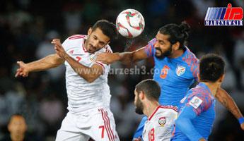امارات به گل زد، هند به تیر دروازه/ تیم میزبان صدرنشین شد