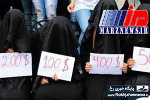 ماجرای خرید و فروش مجازی دختران عراقی