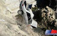 سقوط خودرو به داخل دره در علی آبادکتول/ ۴ نفر مصدوم شدند