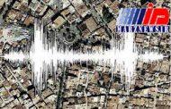 زمین لرزه ۴.۹ ریشتری در سیستان و بلوچستان