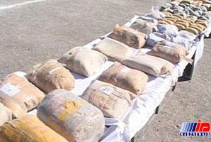۶۶۵ کیلوگرم مواد مخدر در کردستان کشف شد