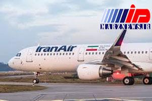 فرود اضطراری هواپیمای مسیر مشهد به تهران