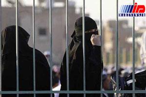 یک دختر سعودی دیگر خبرساز شد
