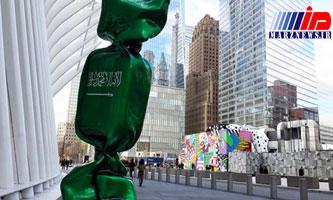 دردسر پرچم عربستان برای یک نمایشگاه هنری در آمریکا